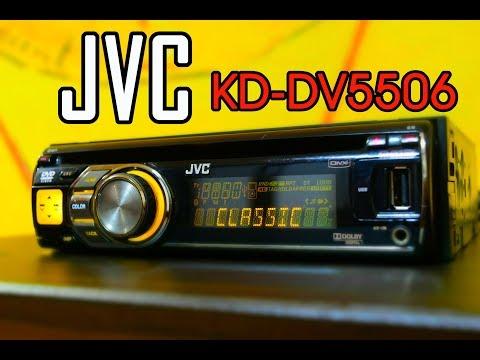 JVC KD-DV5506 Review