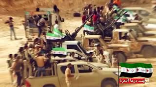 أرتال الجيش السوري الحر في درعا   زلزال حوران