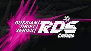 GT4 и RDS-Сибирь