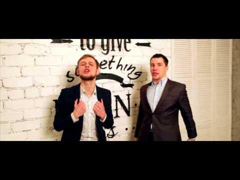 Инфо-ролик Шоу-Дуэт Ведущих Do IT Ульяновск
