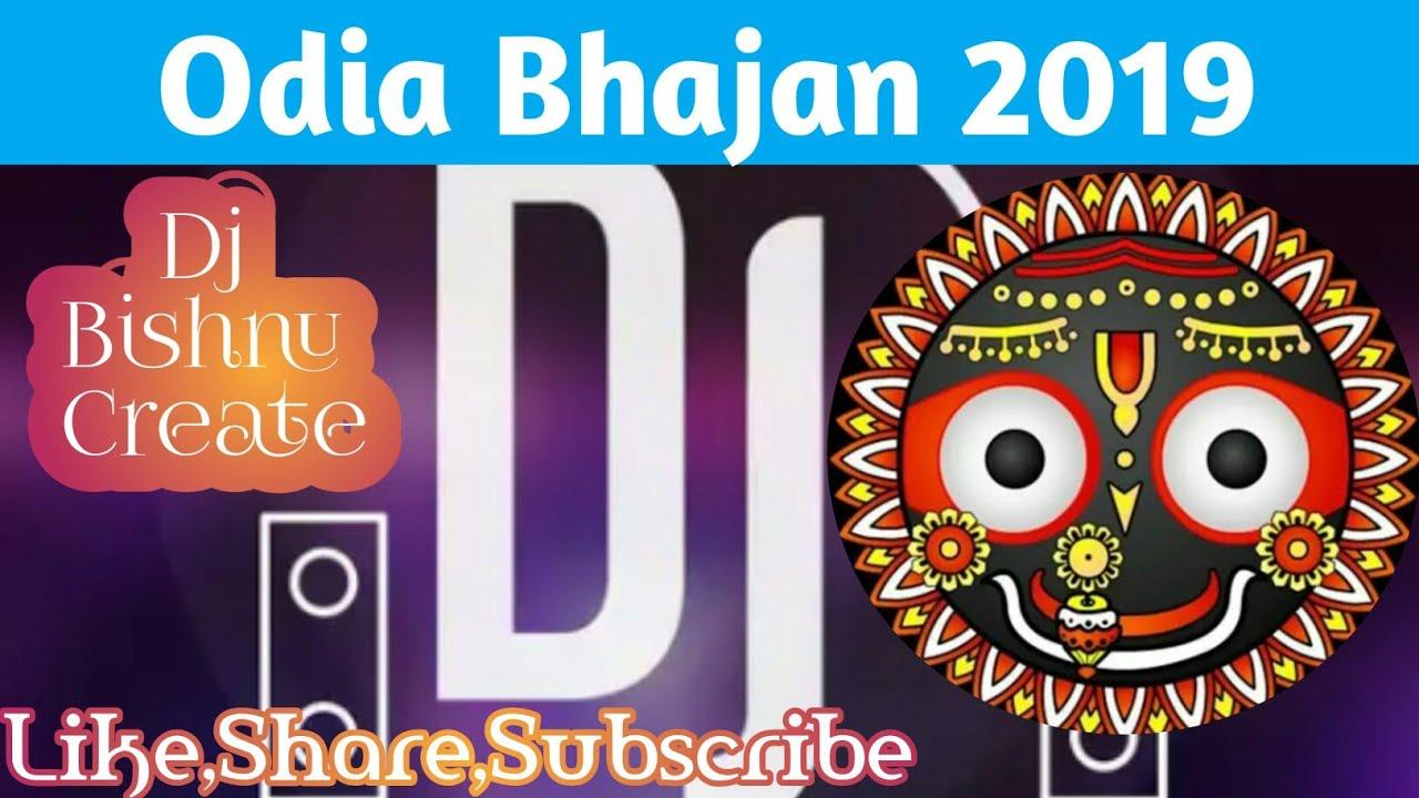 Kaliare Tote Chahin Dele Odia Bhajan - Dj Saroj Mix || Dj Bishnu Create ||  Odia New Bhajan Dj 2019