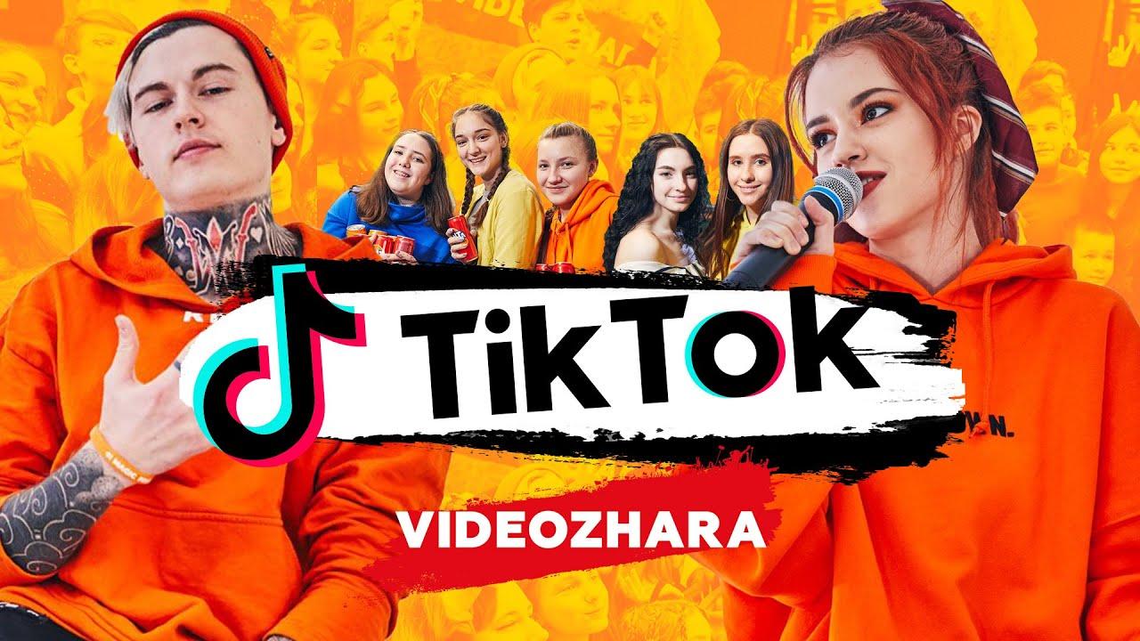 Оля Shelby та Діма Євтушенко розповіли про секрети TikTok | VIDEOZHARA