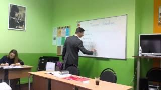 Фрагмент урока английского языка. Уровень STARTER. Часть 1