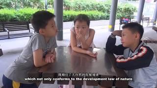 Publication Date: 2020-01-09 | Video Title: 全國青少年科學影像節 香港區選拔賽 小學組 金獎 拯救壁虎總