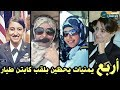 تعرف على أربع يمنيات يحظين بلقب كابتن طيار! بنات اليمن