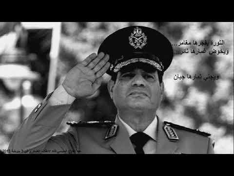 في عهد العرص - رامي عصام