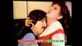 Repeat youtube video pashto 13