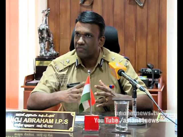 Kerala Police's 'Cyber Dome' programme for tackling with increasing cyber crimes