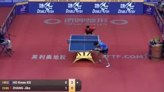 2016 china open ms qf ho kwan kit hkg zhang jike chn 何钧杰vs张继科