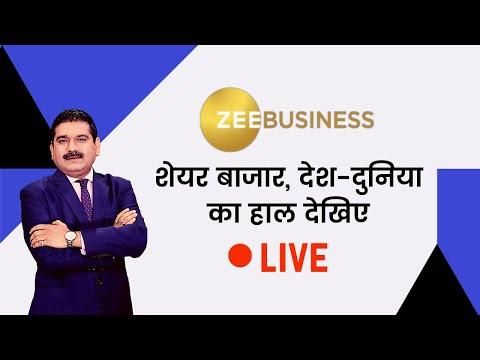 ZeeBusiness LIVE   Business & Financial News   Stock Market   Aug 18, 2021