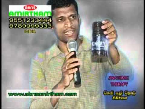 Diabetic Tamil Medicine 24