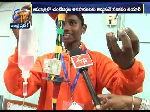 From Nizampatnam to Raj Bhavan | A 9th Class Kid Gets Inspire Award | With an   Innovative Exhibit