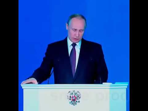 Путин показал ядерную