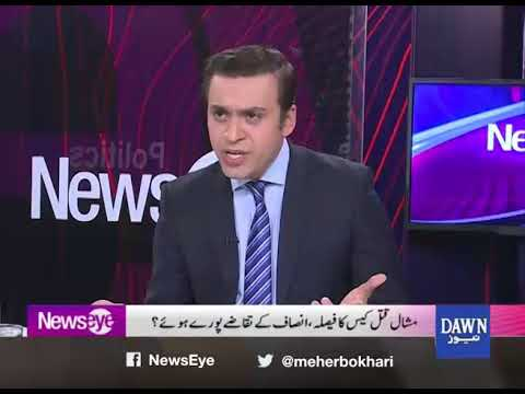 NewsEye – 21st February 2018 - Dawn News