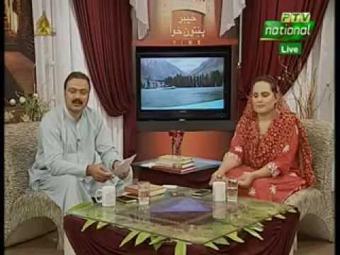 Aftab and sana ejaz from ptv national