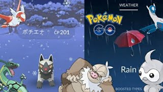 Weather Conditions In Pokemon GO - All You Have To Know For Now - Gen 3 Hype!