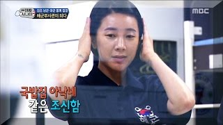 [Real men] 진짜 사나이 - Seo In-young disappear Cinderella 20160821
