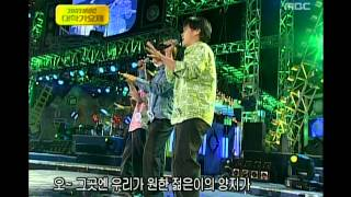 Grime(Dong-eui Univ) - Sunny spot of youth, 그리메(동의대) - 젊음의 양지, MBC College Mu
