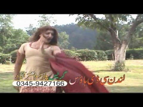 Yao Da Rata - Seemi Khan Nono - Pashto Regional Song And Dance thumbnail