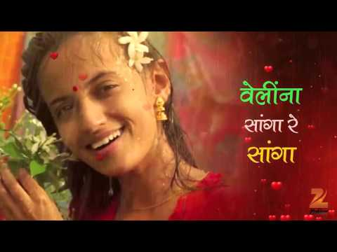 Mala Ved Lagle Premache song Montage