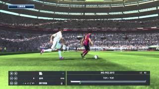 世界足球競賽 勝利十一人 2015 試玩版 進球2