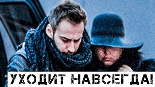 Просочилась информация, кто будет вести шоу «На самом деле» после ухода Шепелева