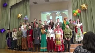 Школьный спектакль 10 Б Свадьба в Малиновке