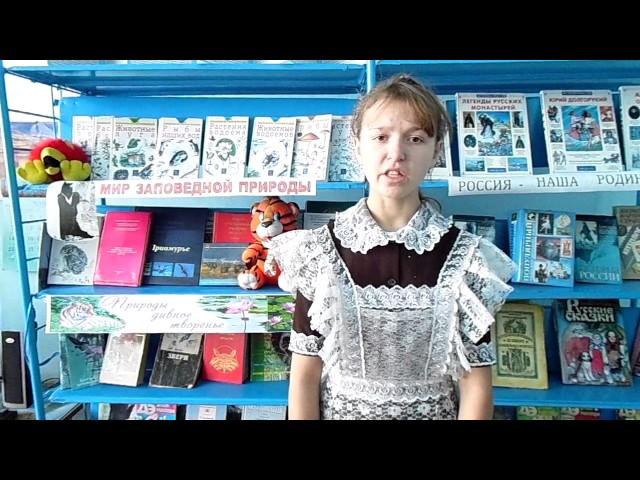Изображение предпросмотра прочтения – АнастасияШарапова читает произведение «Евгений Онегин» А.С.Пушкина
