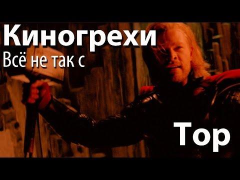 Владимир Высоцкий.  Всё не так ребята.