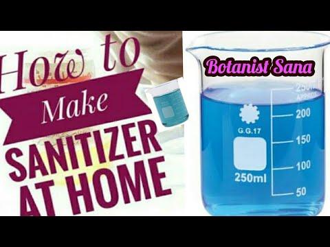 How to make sanitizer at home,ghar m sanitizer kaise bnae,how to make sanitizer,how to make sanitzr