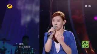 李佳薇 寂寞先生 我是歌手 3 第三季 第12期 突围赛 i am a singer 3 ep12