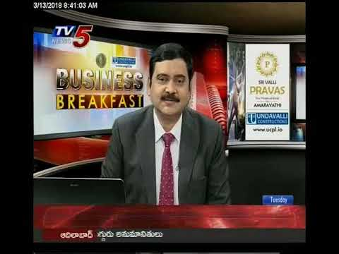 13th March 2018 TV5 News Business Breakfast