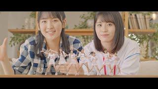 つばきファクトリー『断捨ISM』(Camellia Factory [Dansha-ISM])(Promotion Edit)
