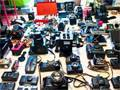 The Mijonju Show - Mijonju's Vintage Camera Collection 1