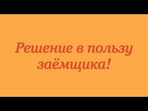 Договор займа считается заключенным ст 807 ГК РФ с момента передачи денег