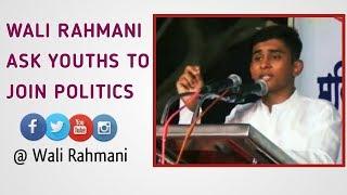 Wali Rahmani Asks Youth To Join Indian Politics