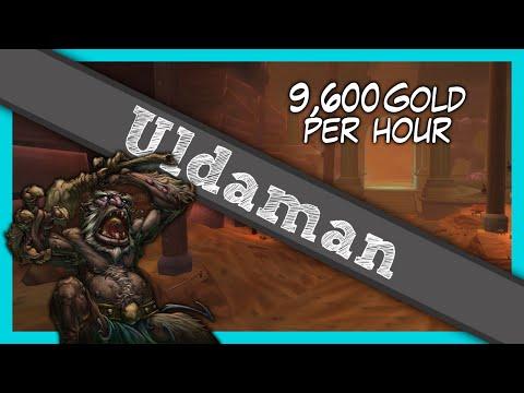 Farming Uldaman - Items Worth 9,600G/hr