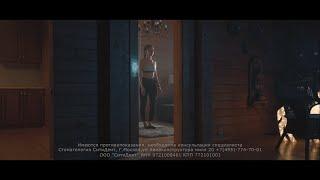 Реклама стоматологии City Dent №4 - GL Media