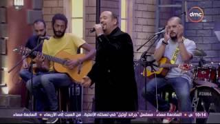 ده كلام - الفنان هشام عباس يبدع في اغنية