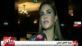 فيديو.. سحر نصر: توقيع 12 مذكرة تفاهم بين مصر والأردن في 2016