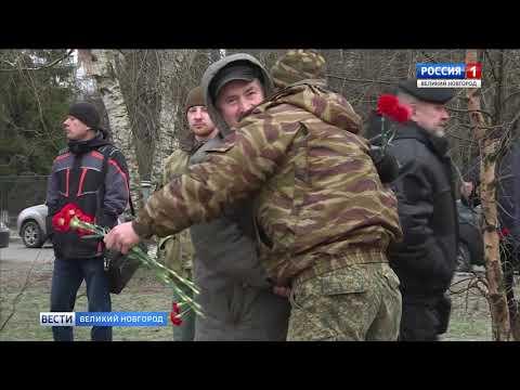 ГТРК СЛАВИЯ Вести Великий Новгород 11 12 19 вечерний выпуск