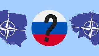 НАТО окружают Россию ?
