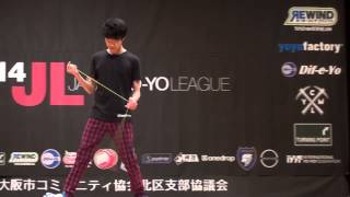 2014WJ Final 1A 05 Amane Ookubo