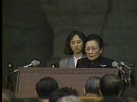 1986先總統蔣公百年誕辰紀念大會 蒋宋美龄致词Chiang Kai-shek