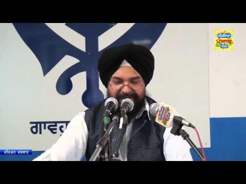 Kirtan Darbar 250814 Frankfurt (Media Punjab TV)