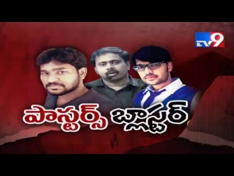 Big Debate || Pastor War in Vijayawada || Cheap Tricks in Churches || Fake Miracles - TV9