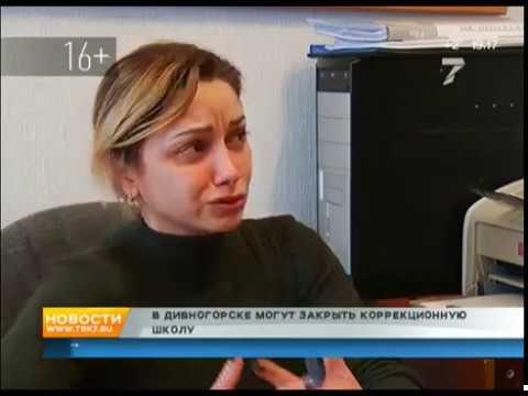 В Дивногорске хотят закрыть  школу