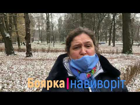 Боярка LOVE новини: Підслухано з Фастова! З'їздили до райцентру на вибори голови Фастівської райради Boyarka