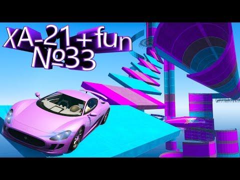 Видео обзор своей карты в GTA 5 Online: XA-21 + Fun №33