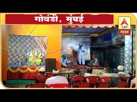 Govandi, Mumbai | Moharam In Ganesh Ustav